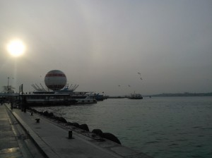 The Big Turkish Balloon at the Kadkikoy Iskele (ferry station)